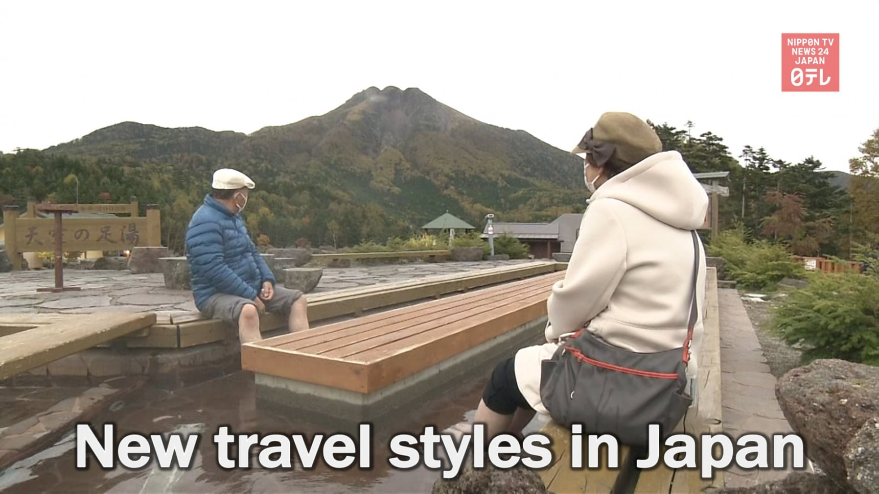 Travel Styles Are Changing Across Japan