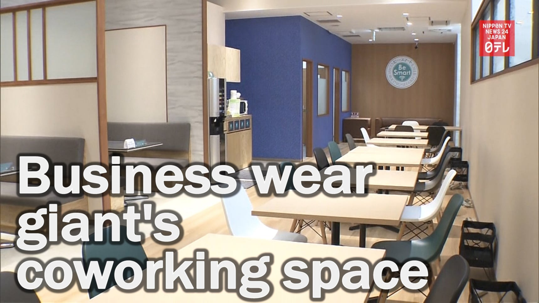 Business-wear Giant Opens Shared Office Spaces