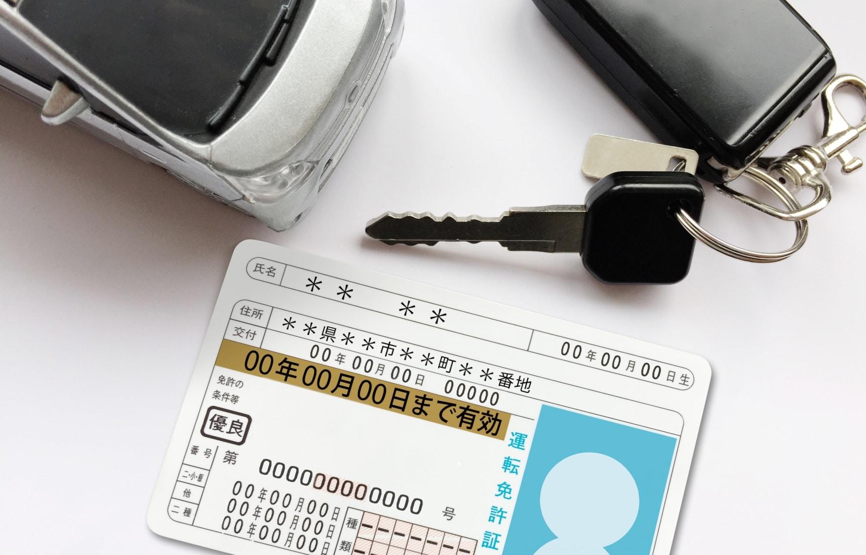 经验分享:如何把中国驾照换成日本驾照?(东京考场篇)
