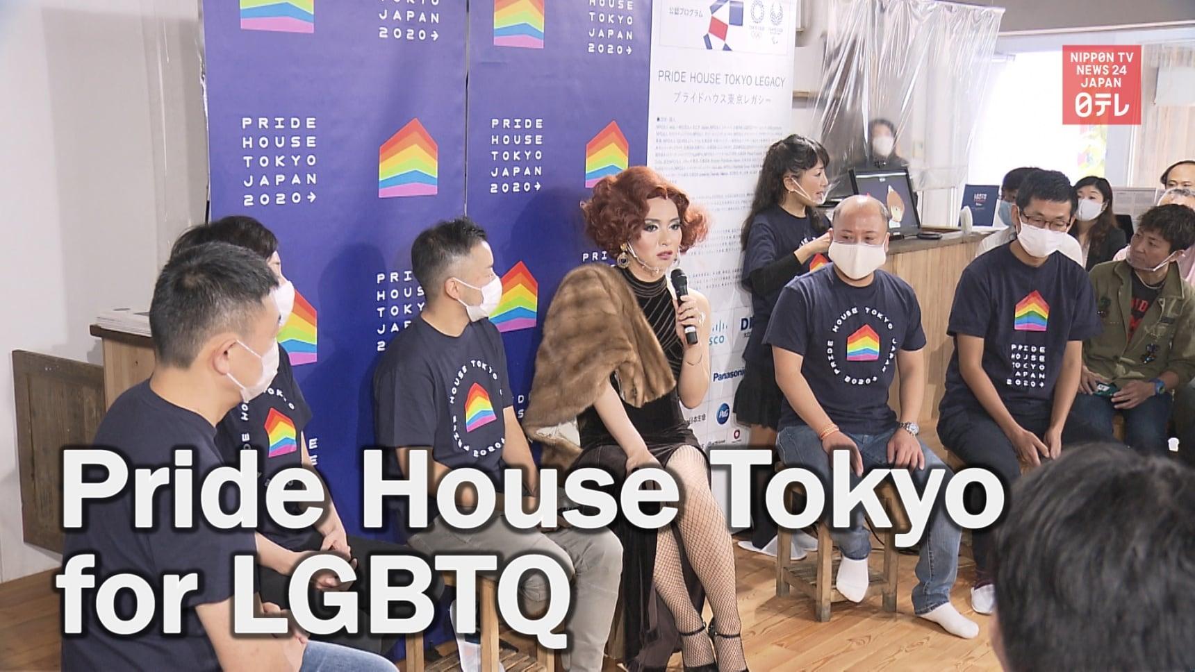 Tokyo's New LGBTQ+ Hospitality Home