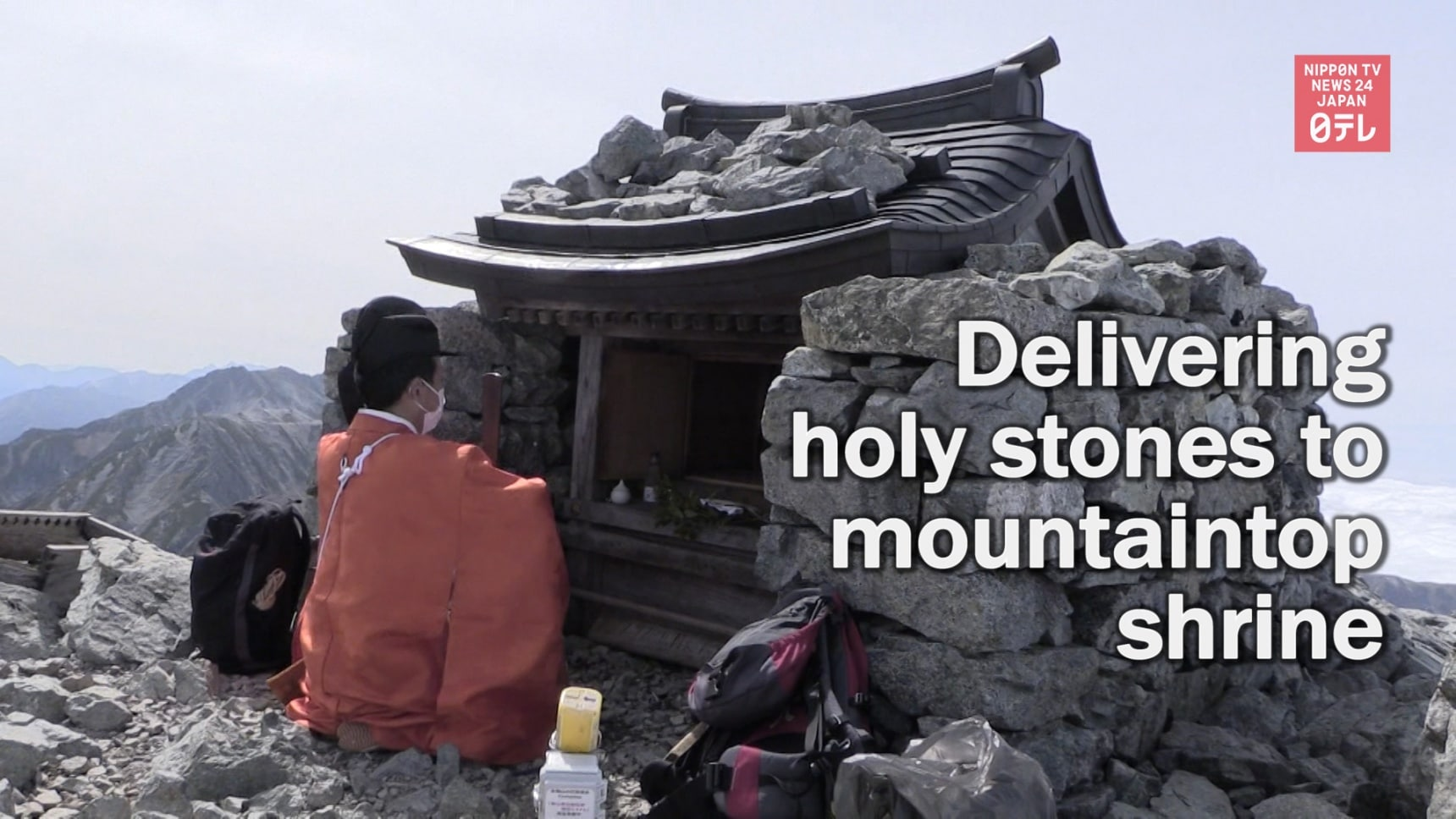 Delivering Holy Stones to a Mountaintop Shrine