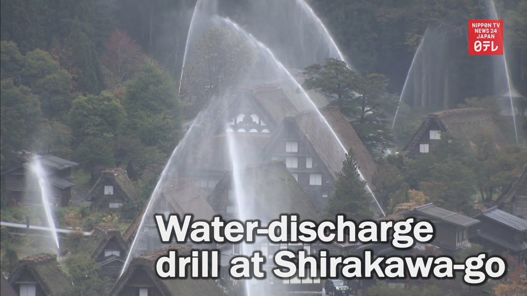 Discharge Drill at Shirakawago Making Waves