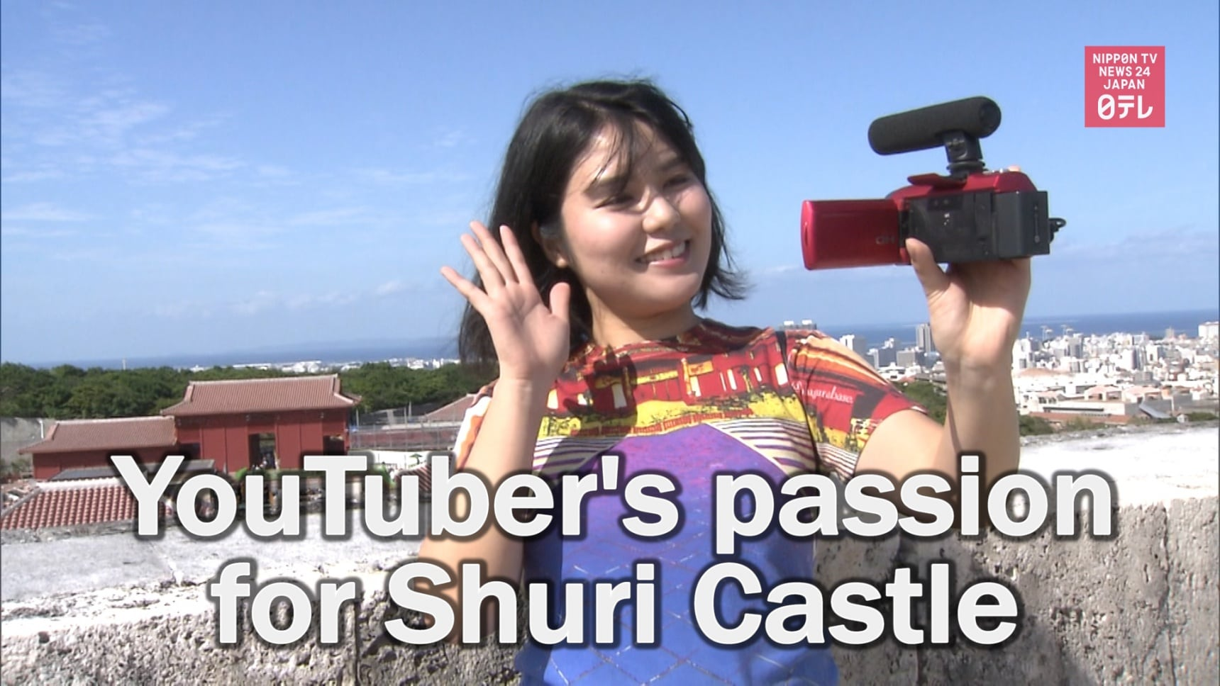 YouTuber Documents Shuri Castle's Rebirth