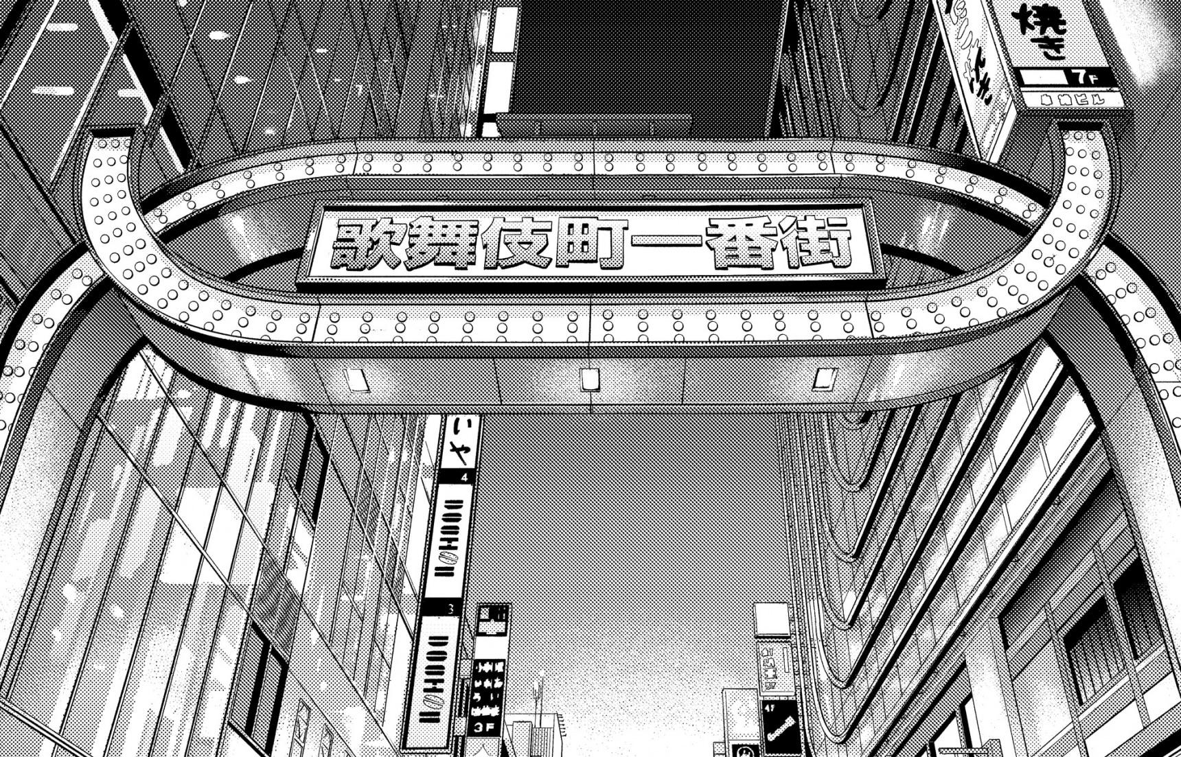 鬼灭之刃剧场版大热!日本人为什么这么爱看漫画?