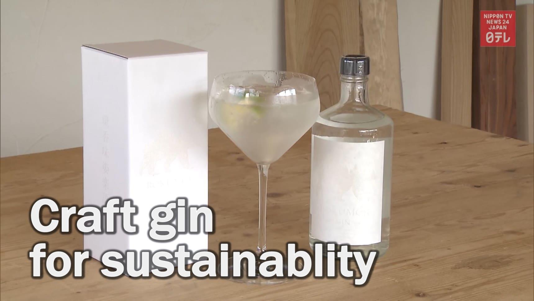 Niigata Craft Gin to Promote Sustainability