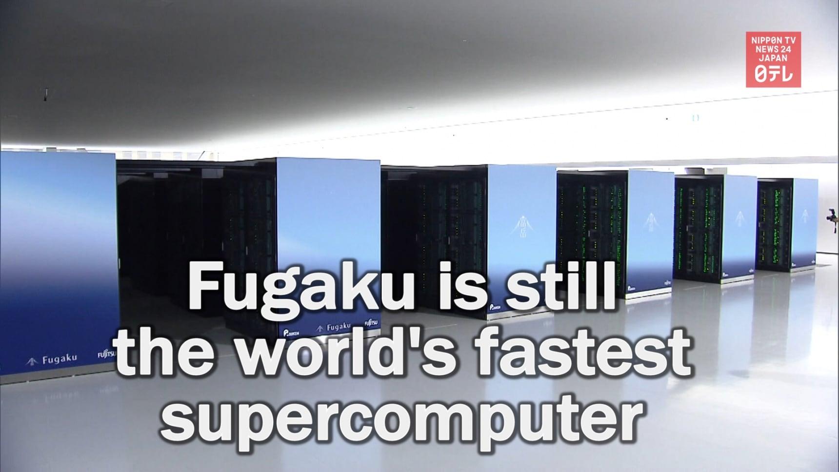 Fugaku Reigns as World's Fastest Supercomputer
