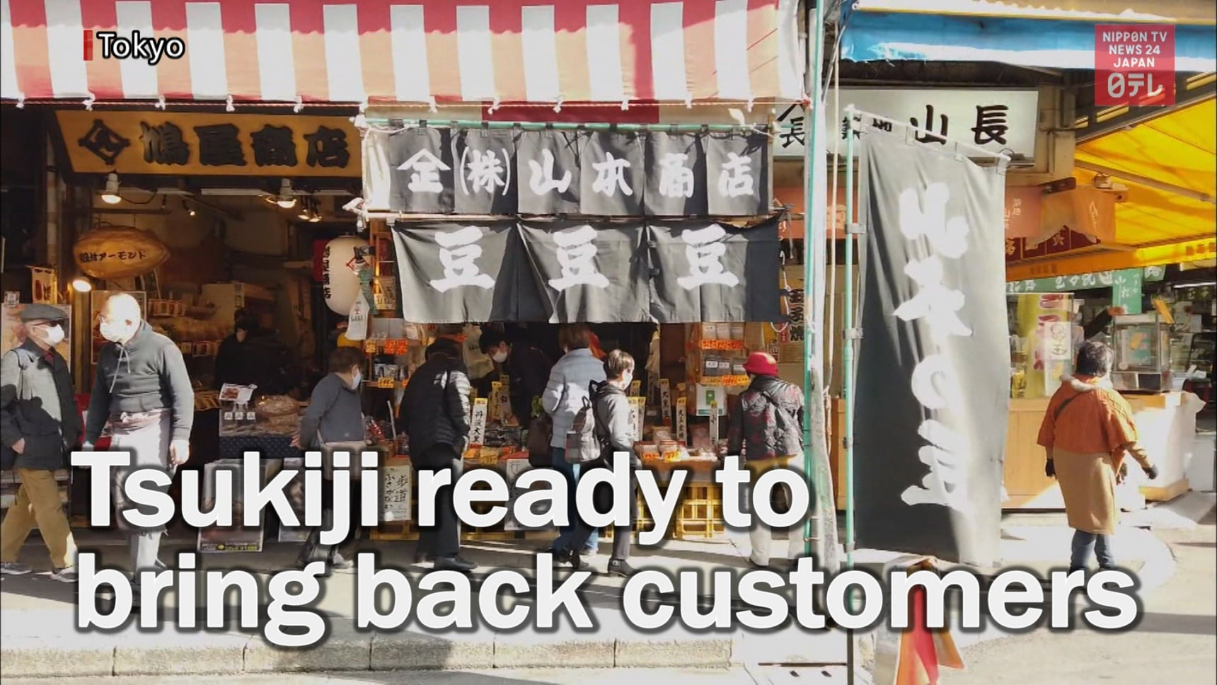 Tsukiji Ready to Welcome Back Customers