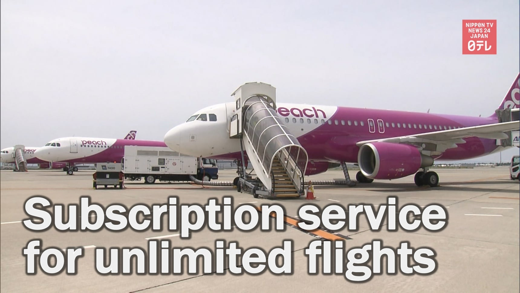 Subscription Service for Unlimited Flights