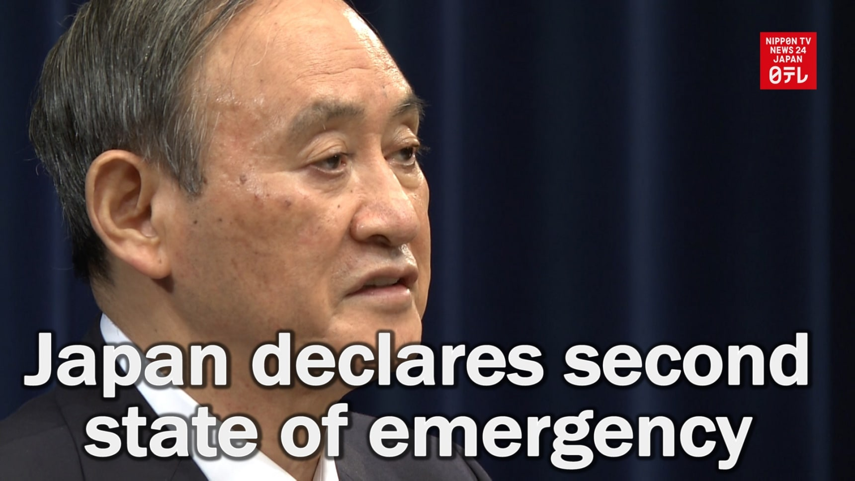 Japan Declares Second State of Emergency