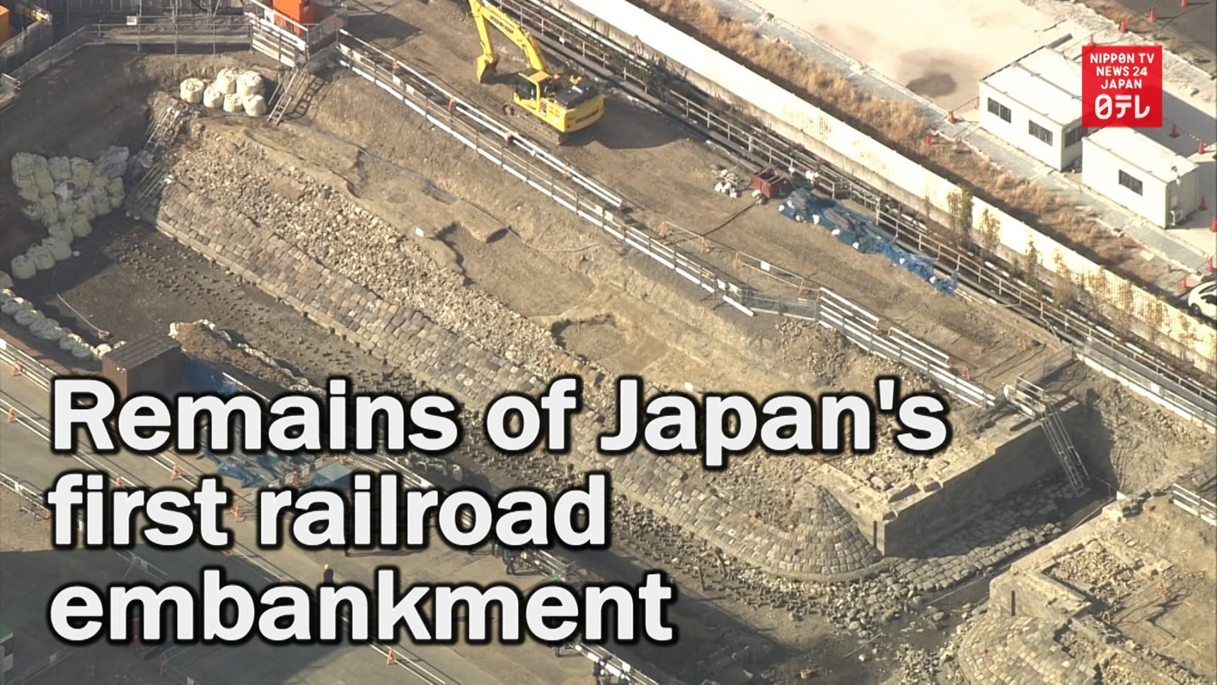 Remains of Japan's First Railroad Embankment