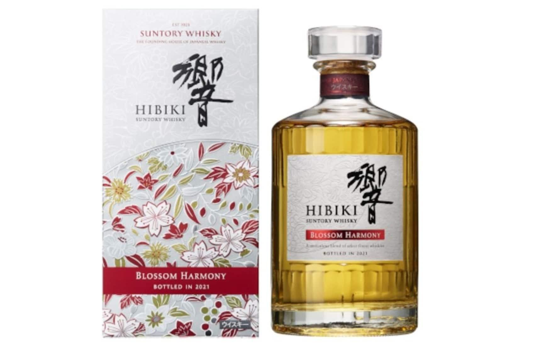 Hibiki Whiskey Gets New Cherry Blossom Blend