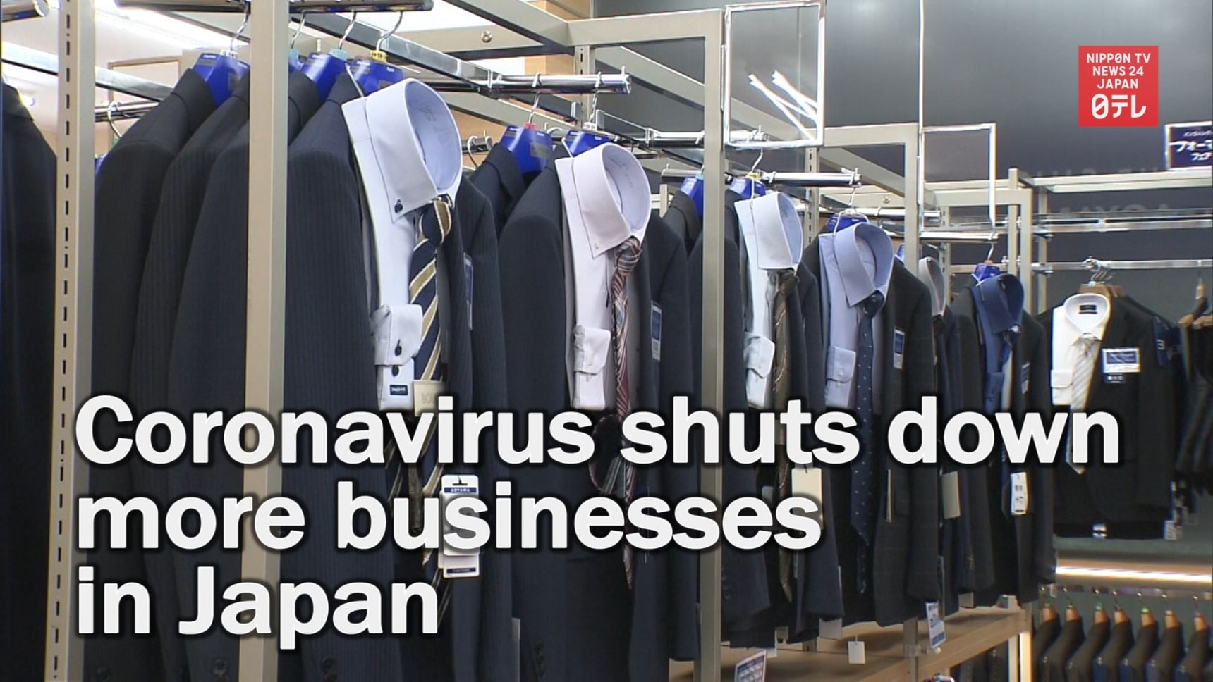 Closures Over COVID Continue in Japan