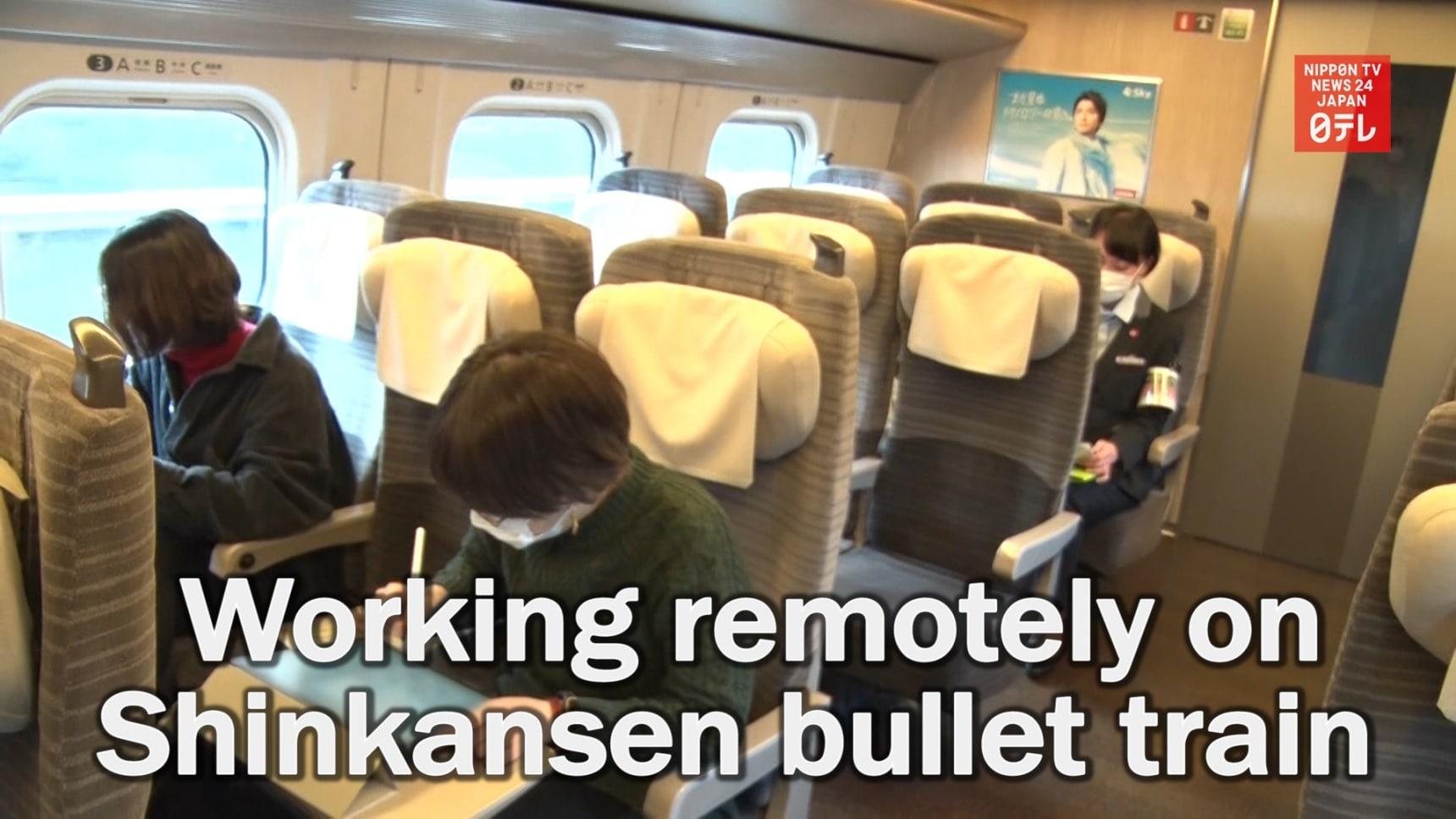 Bullet Train Telework Trial with Rental Wi-Fi