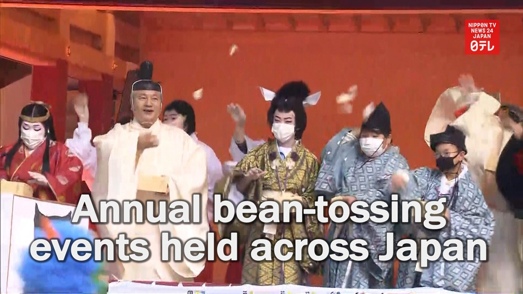 Annual Bean-Tossing Events Held Across Japan