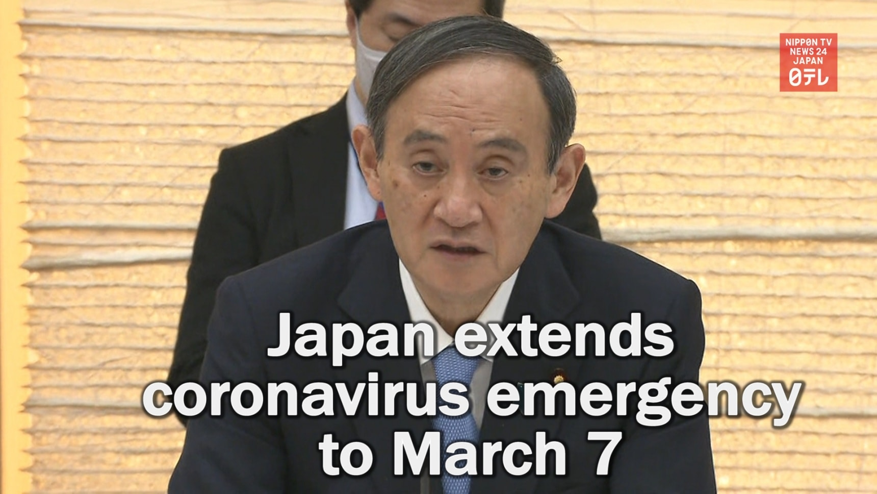 Japan Extends Coronavirus Emergency to March 7