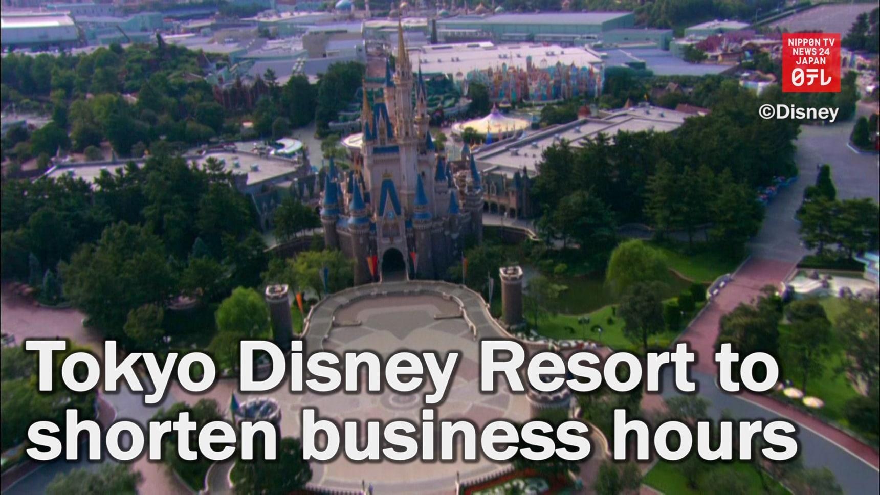 Tokyo Disney Resort to Shorten Business Hours