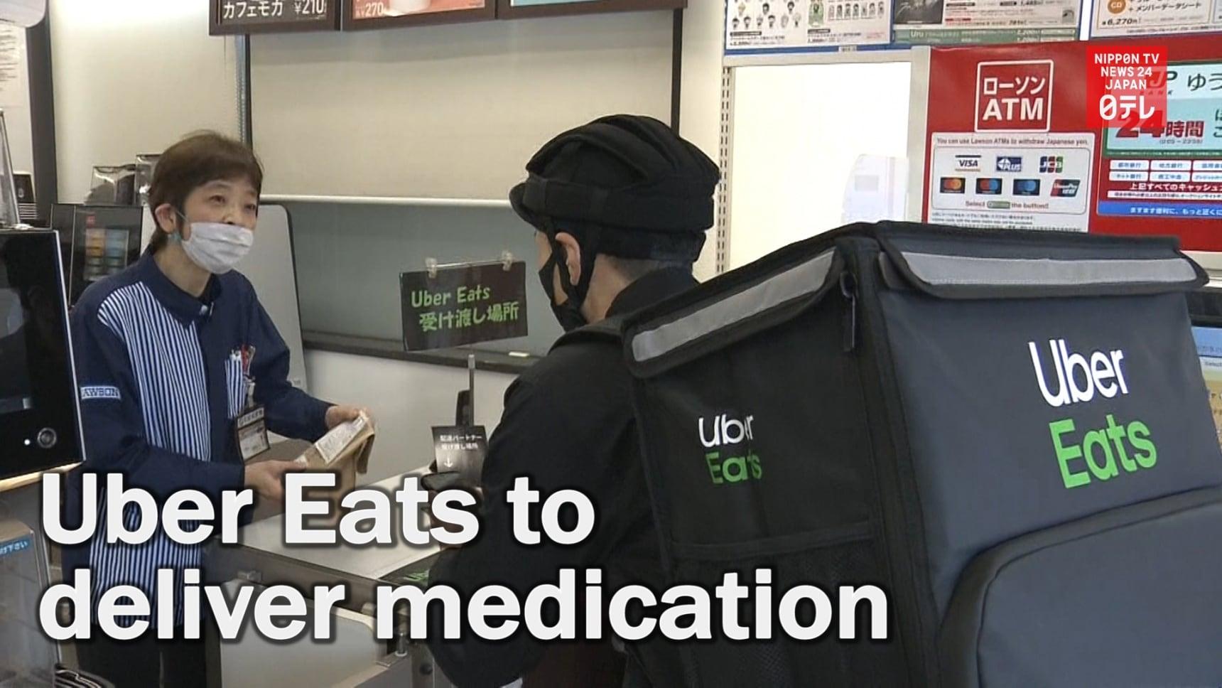 Uber Eats Starts Medication Delivery Trials