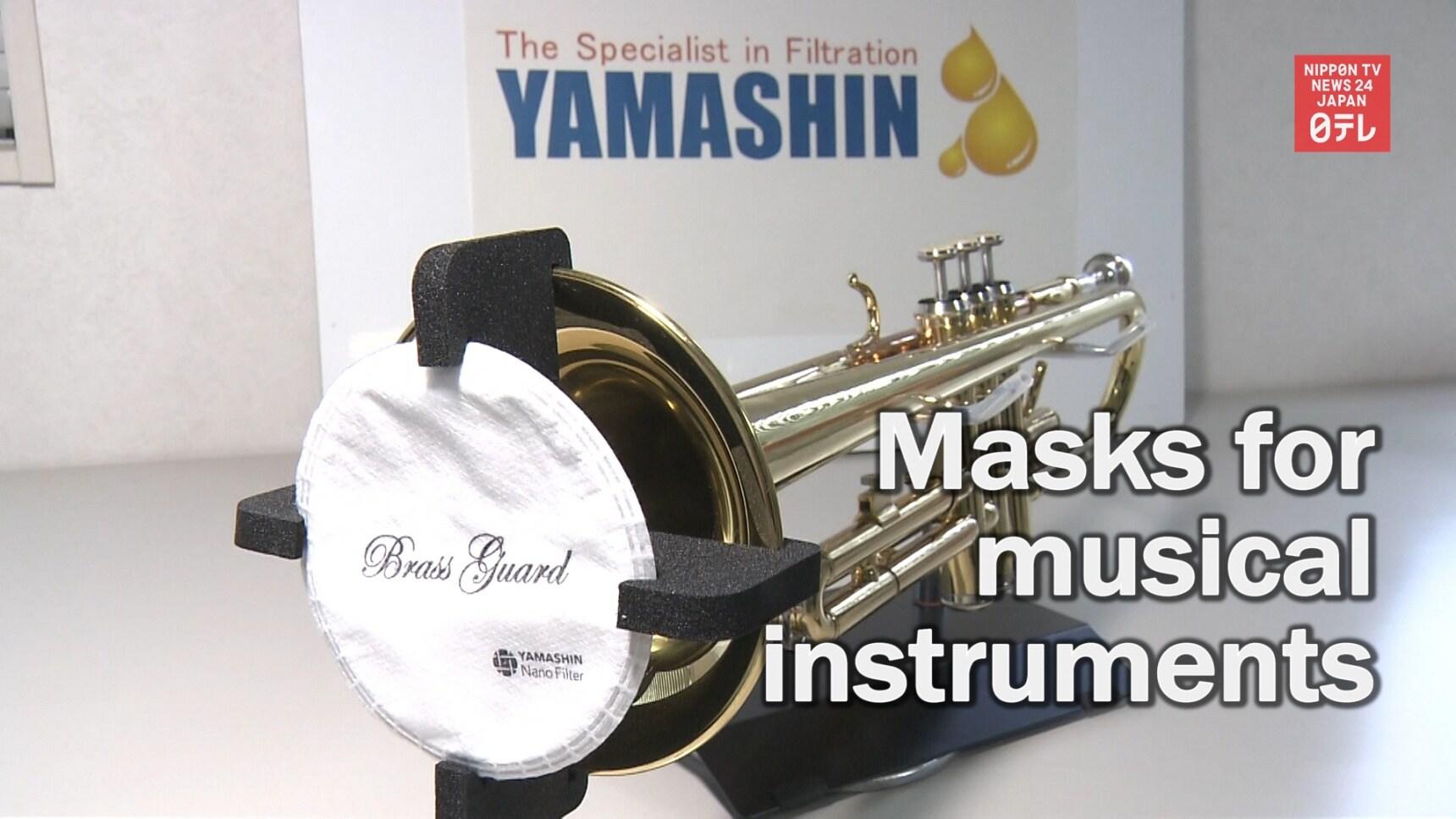 Masks for Musical Instruments