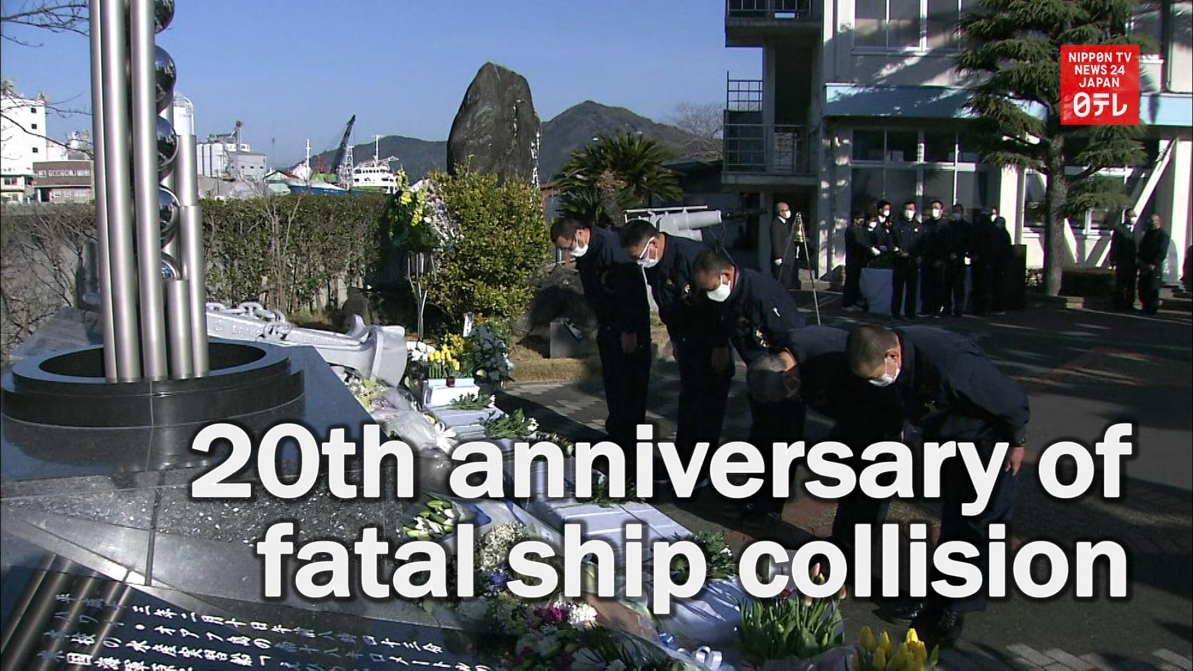 Commemorating 20th Anniversary of Ehime Maru