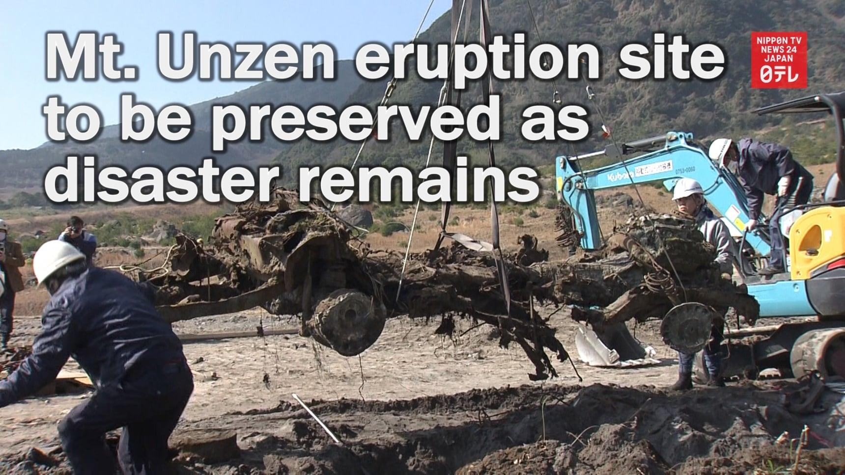 Mount Unzen Eruption Site to be Preserved
