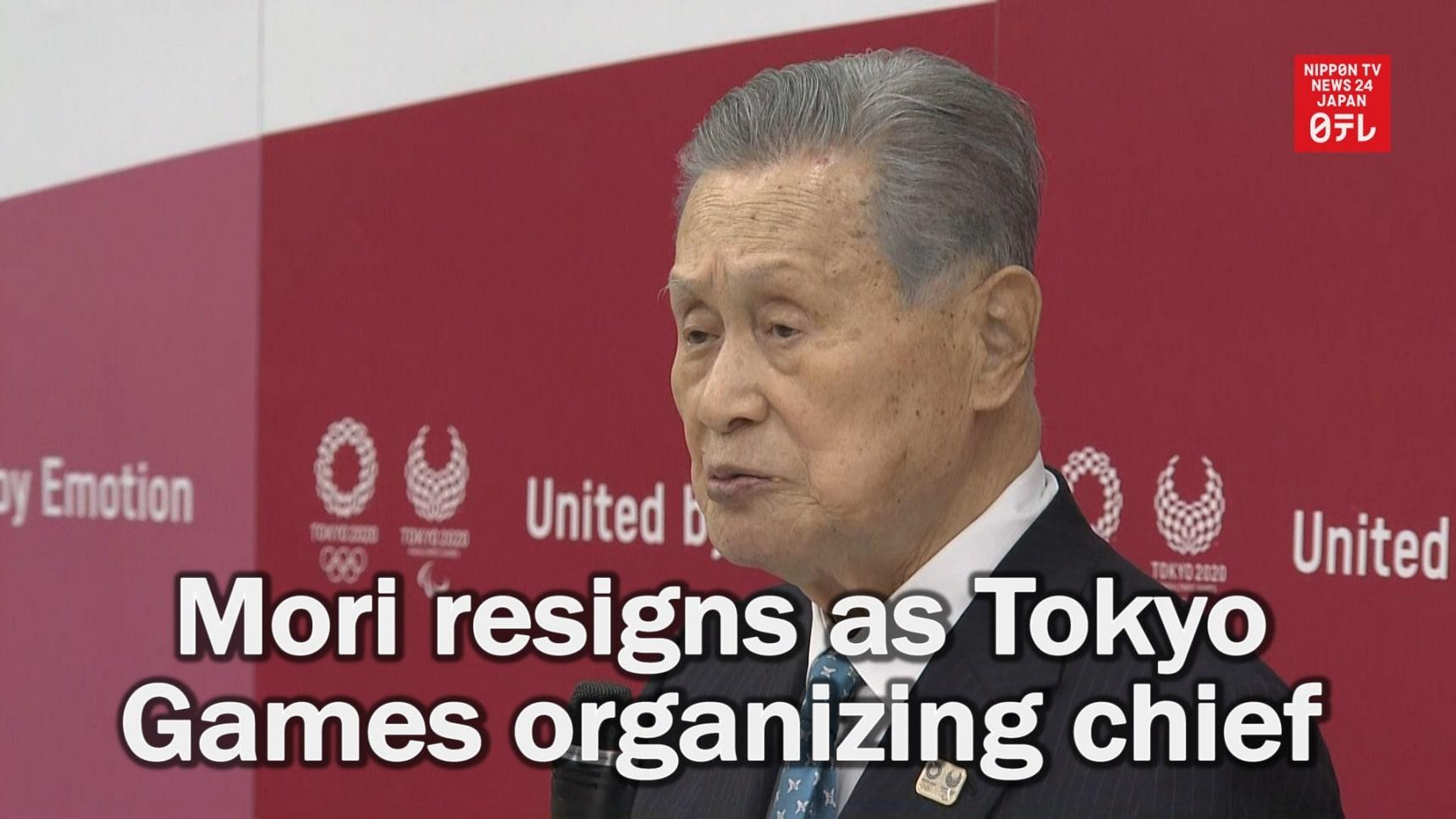 Mori Resigns as Tokyo Games Organizing Chief