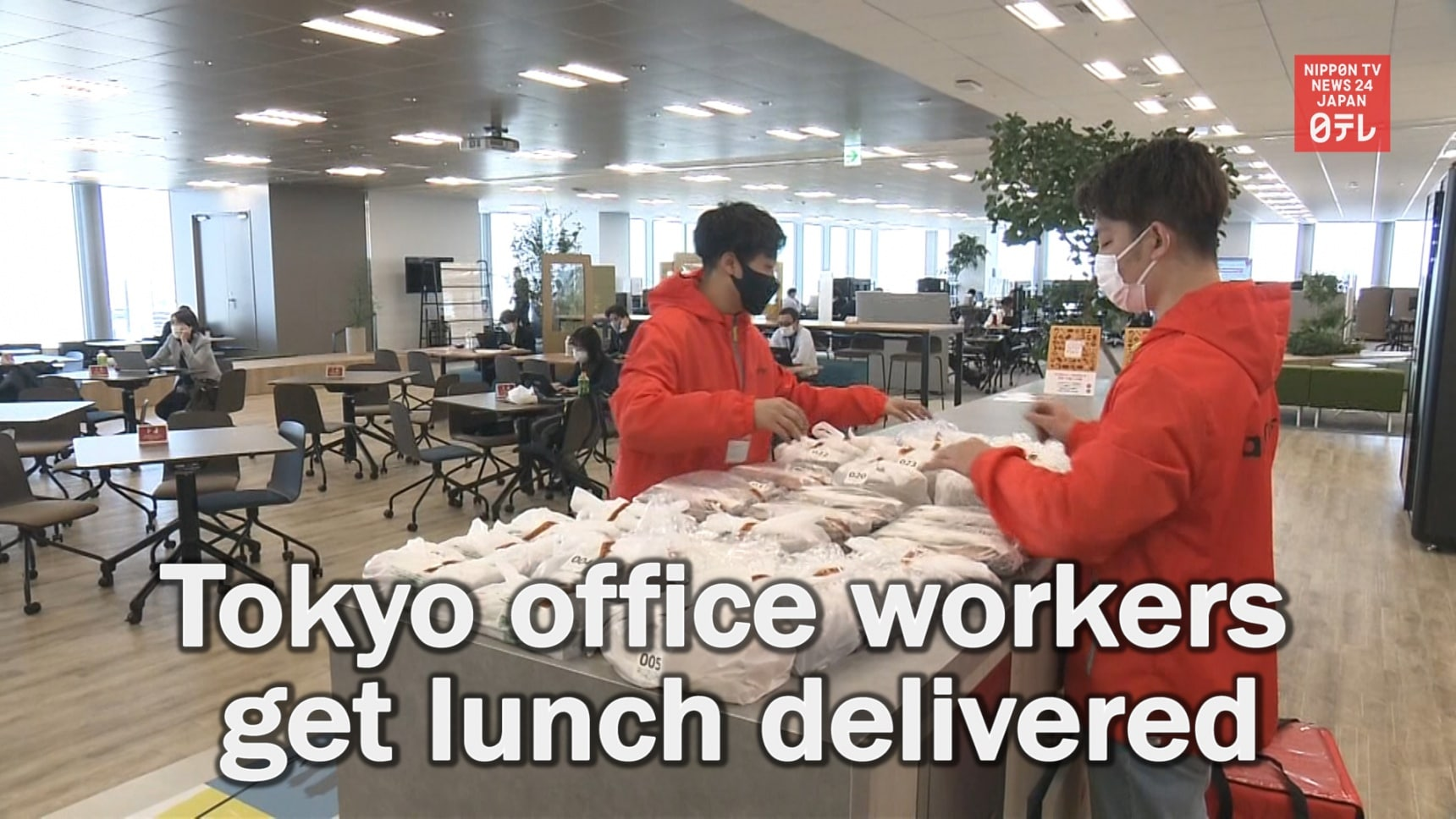 Office Lunch Delivery Trial Begins in Tokyo