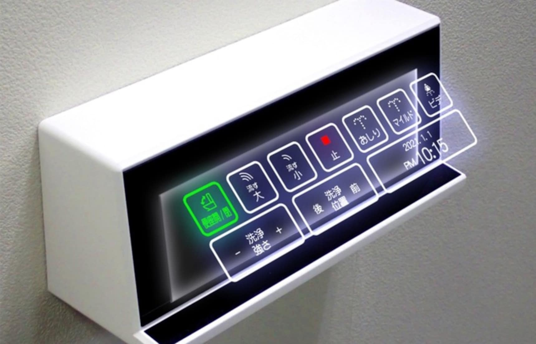 Touchless Toilet Panel Is Safety Innovation