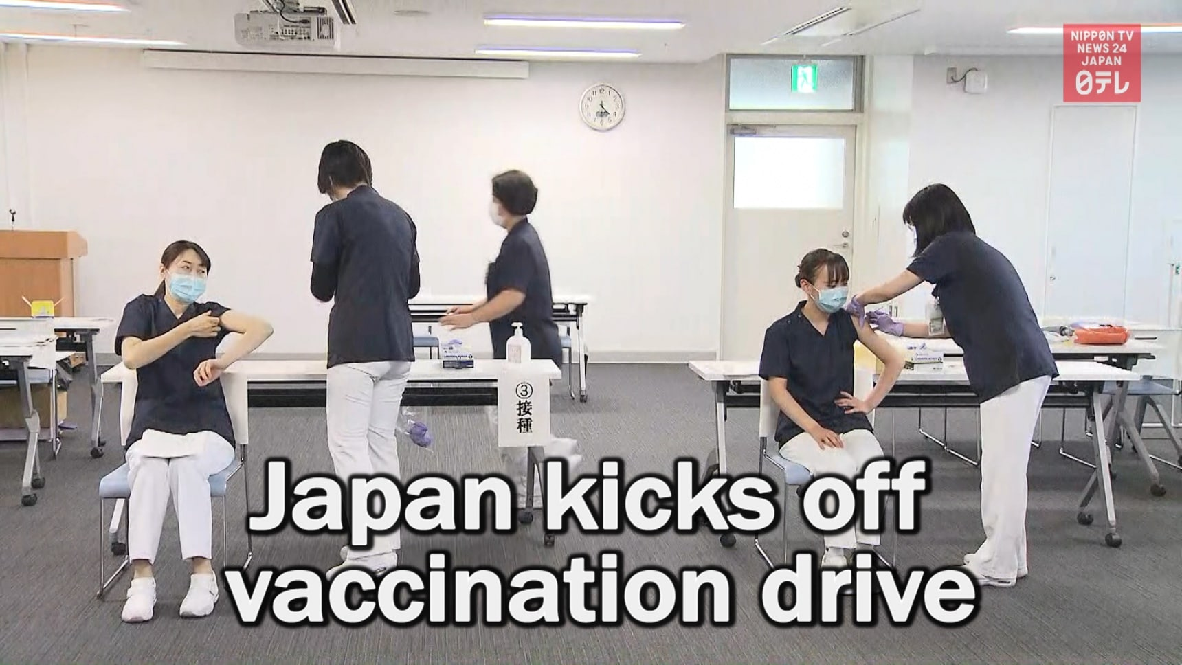 Japan's Vaccination Drive Is Underway