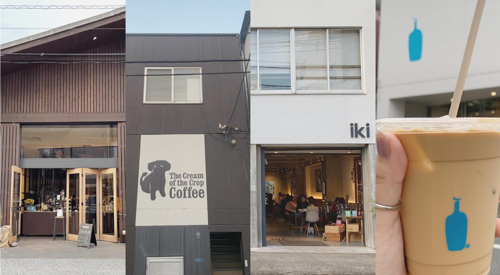 日本探店|日本人真正爱去的咖啡圣地 清澄白河咖啡店推荐@东京