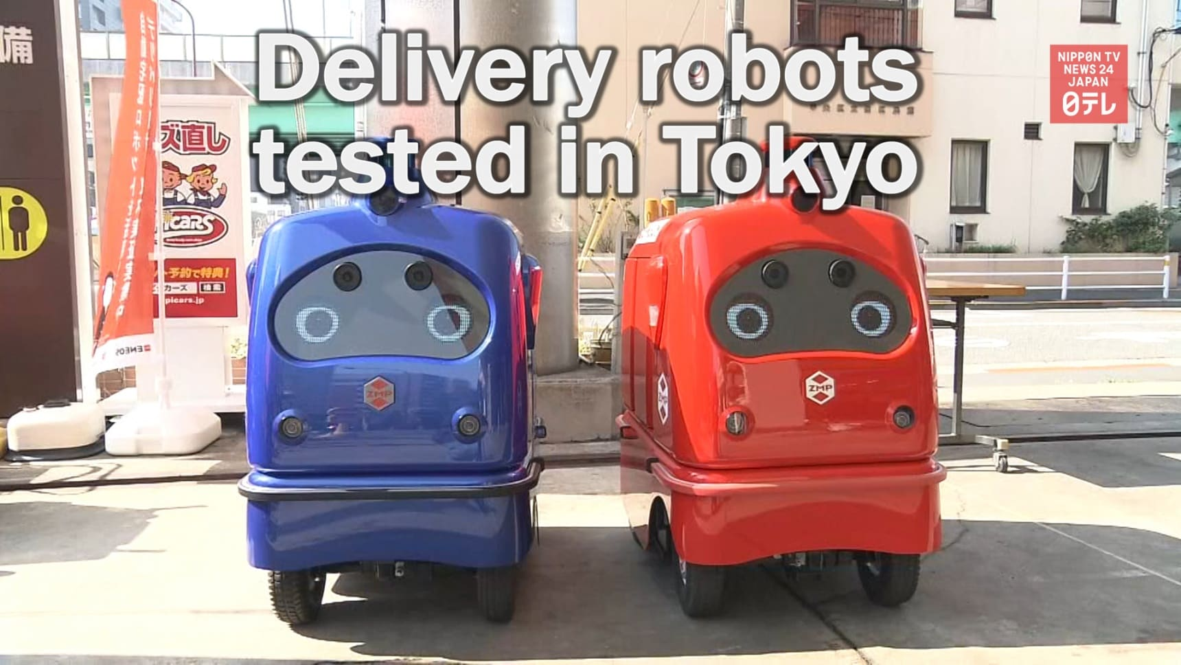 Delivery Robots Take a Trial Lap Around Tokyo
