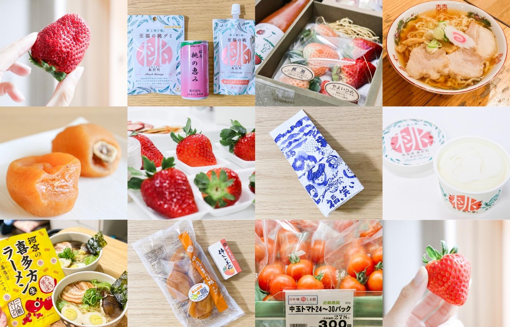 311 東日本大地震的十年復興之路|福島農產品檢測現況、安心安全伴手禮推薦