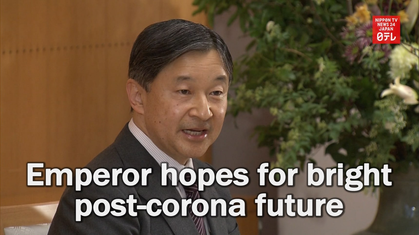 Emperor Wishes for Bright Future on Birthday