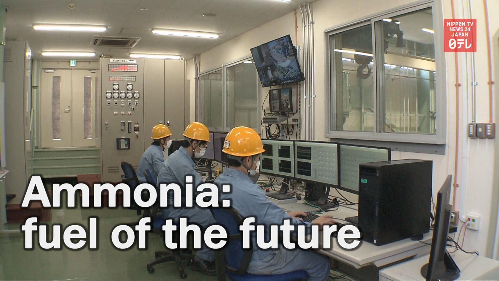 Ammonia Just May Be the Fuel of the Future