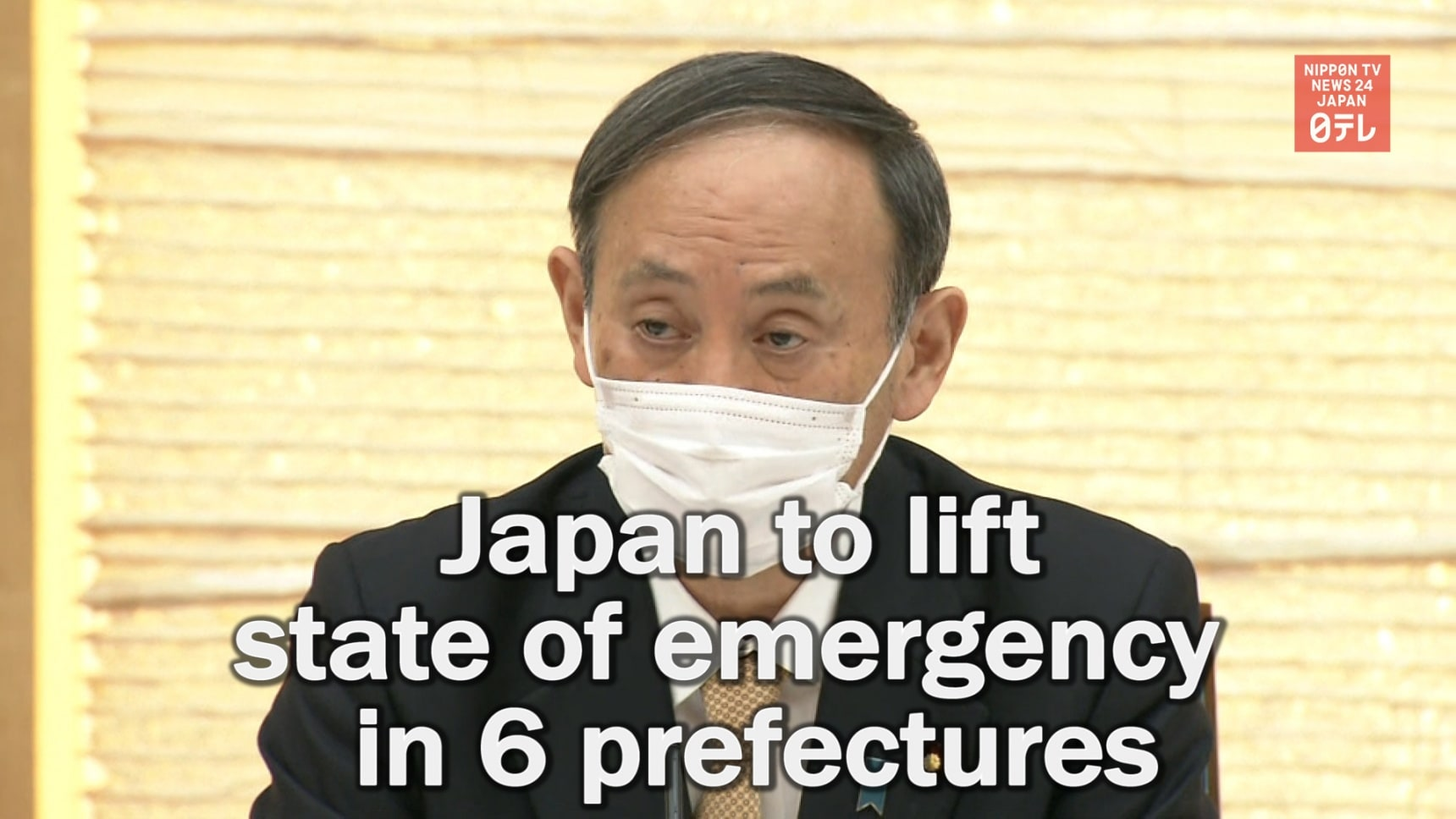 State of Emergency Lifted in 6 Prefectures