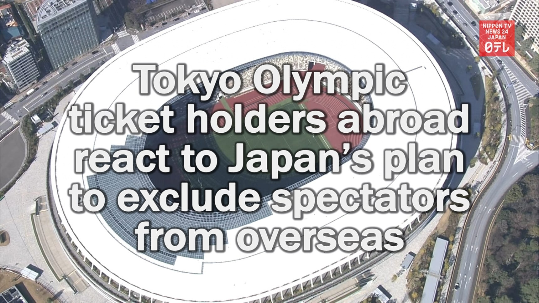 Ticket Holders React to Olympics Announcement