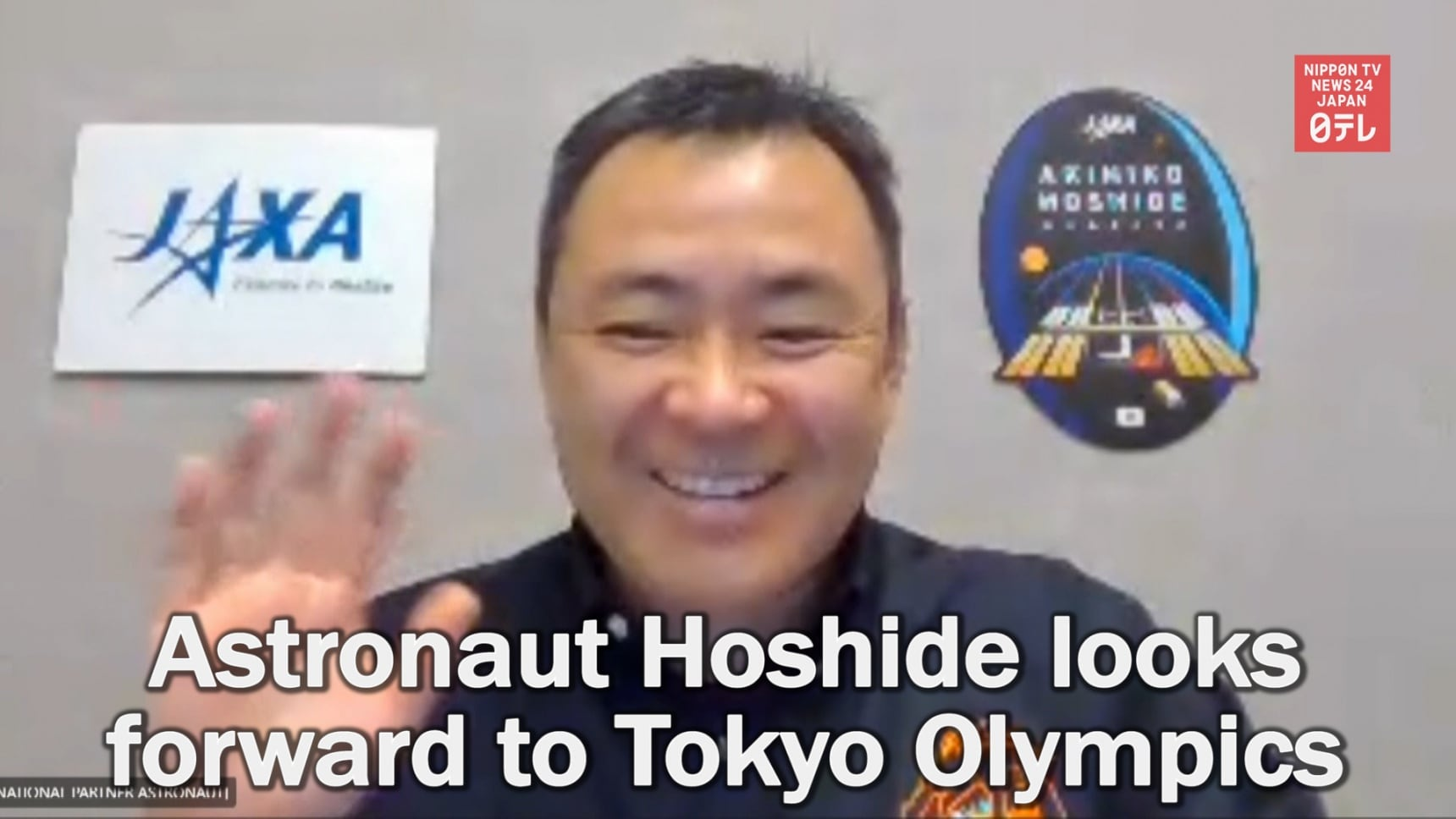 Astronaut Hoshide Excited About Tokyo Olympics