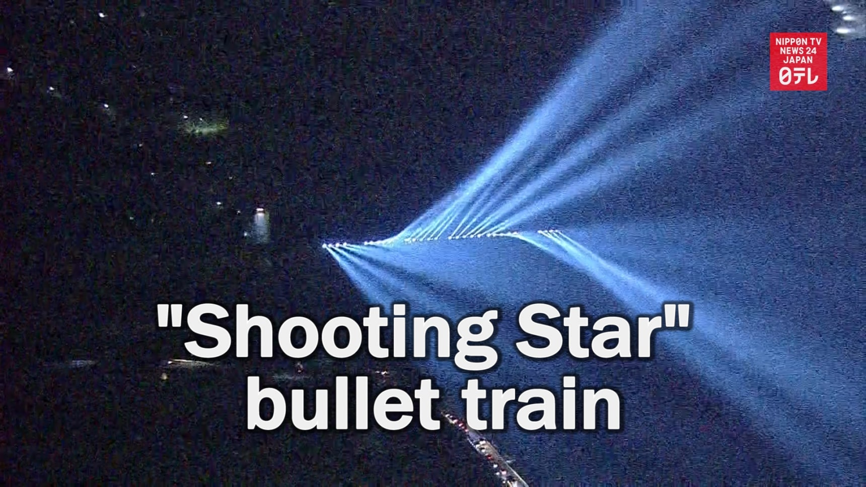 'Shooting Star' Bullet Train