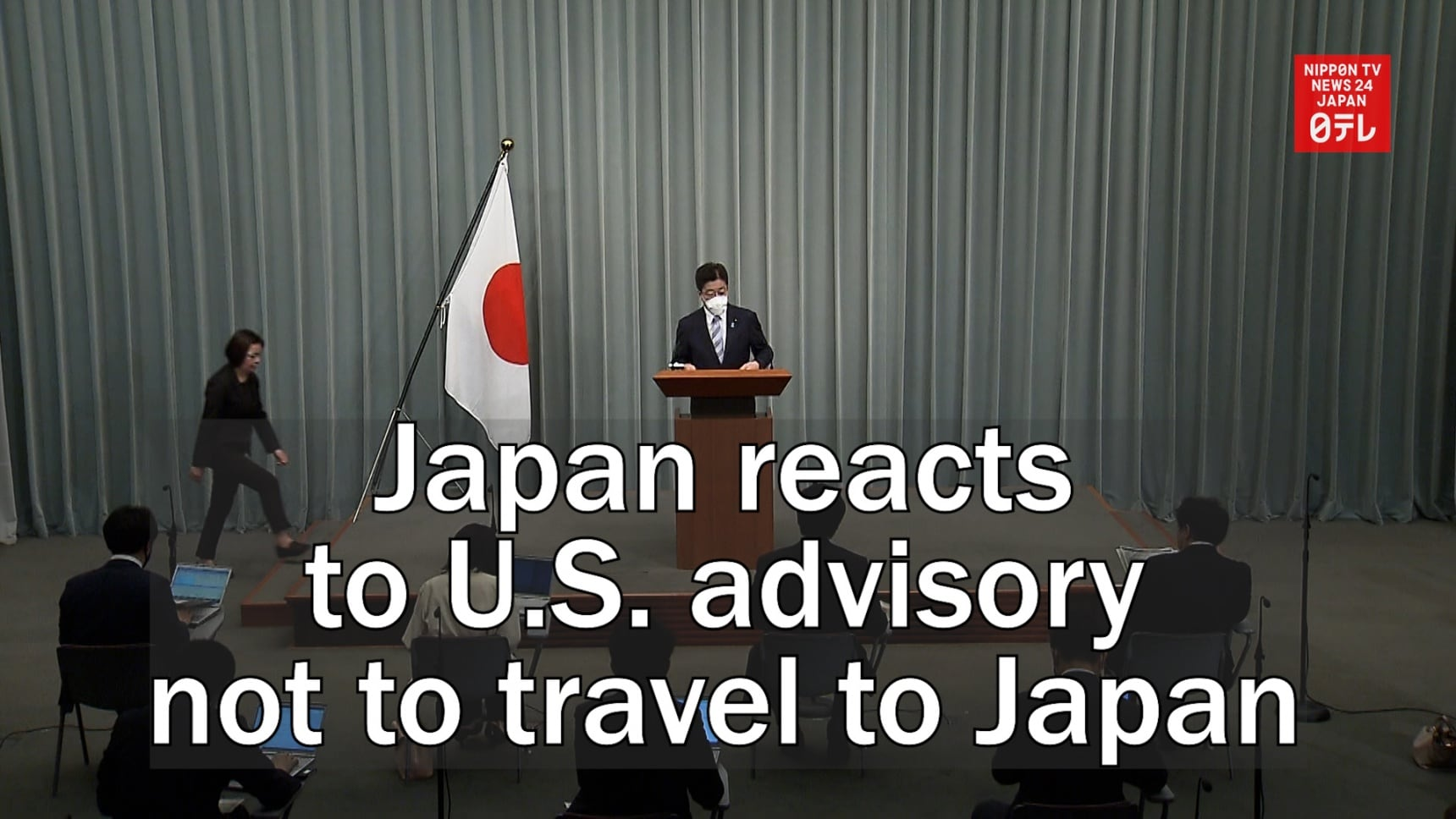 Japan reacts to U.S. advisory not to travel to