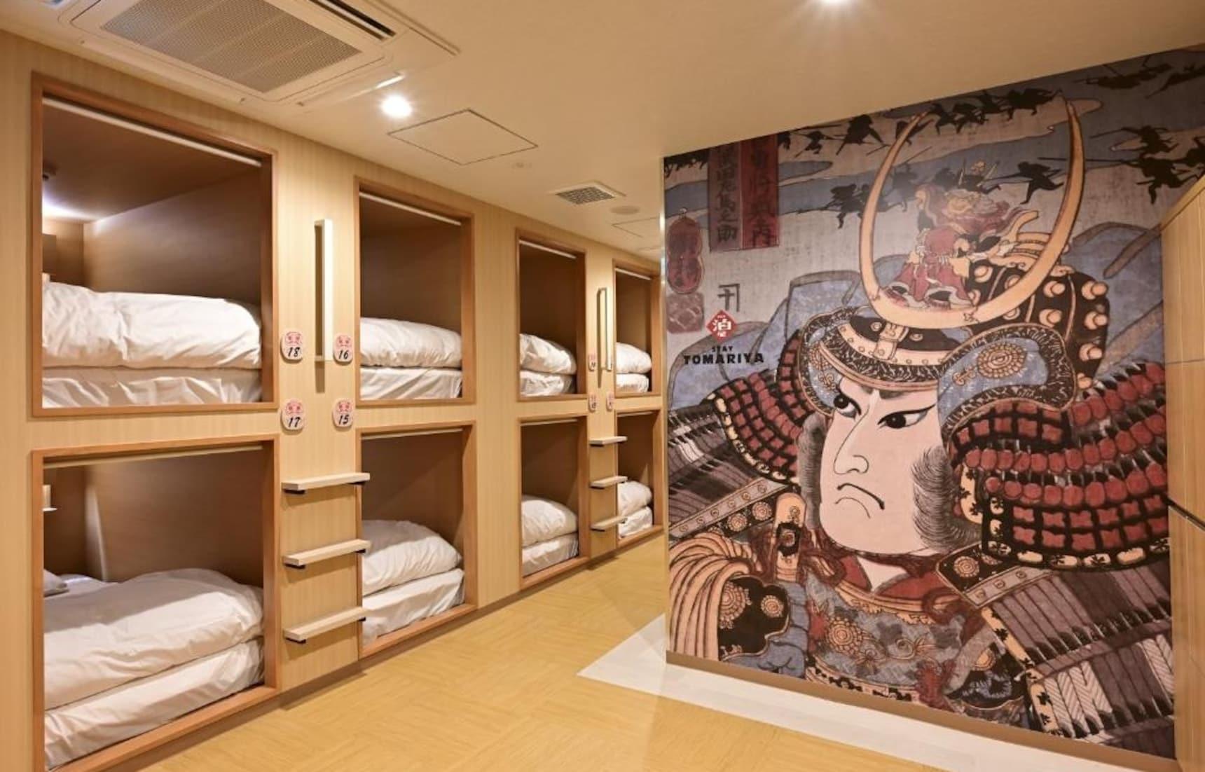 Top 10 Capsule Hotels Near Ginza, Japan