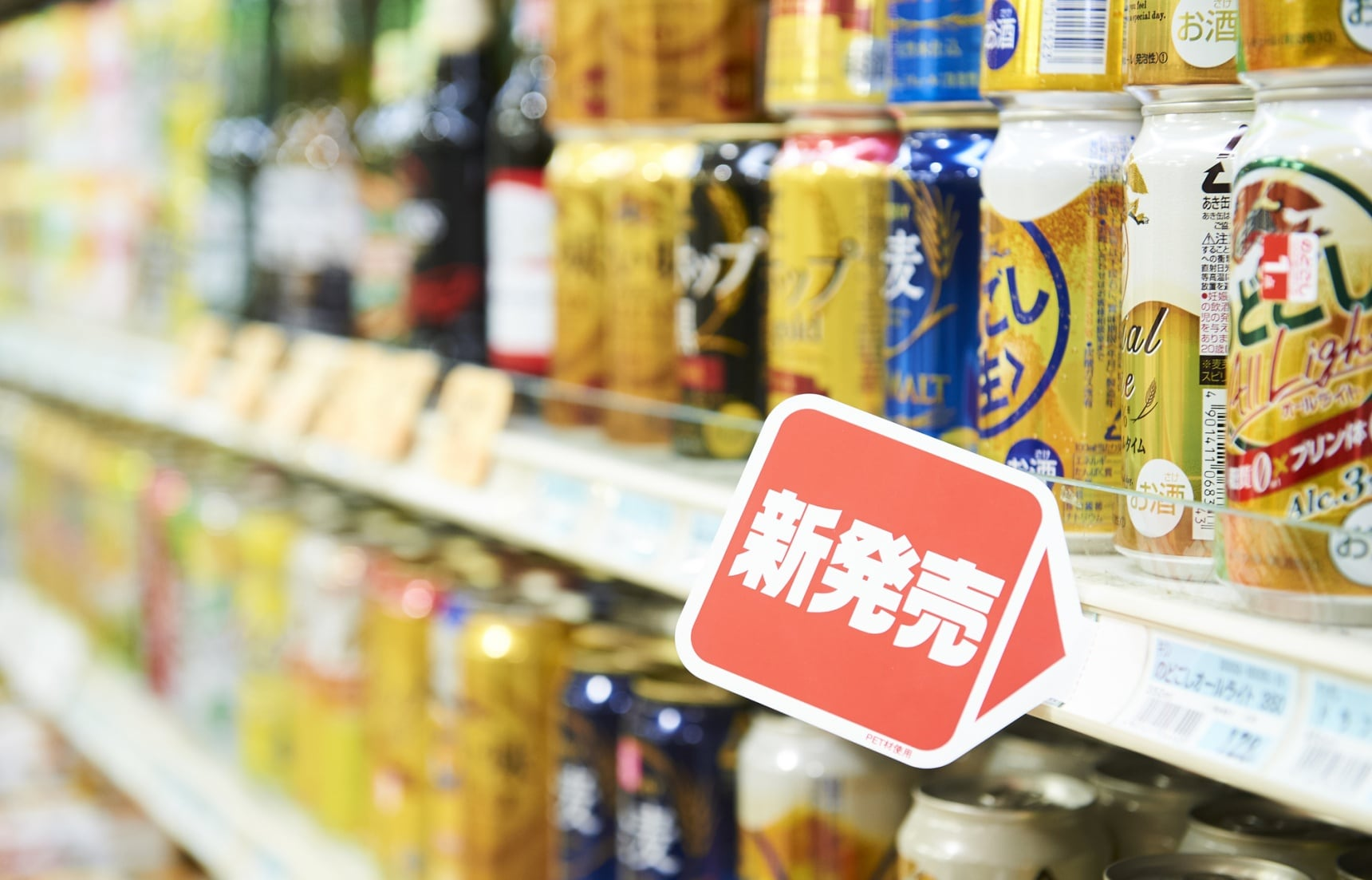 夏日必備!十款風味迷人的日本經典人氣啤酒