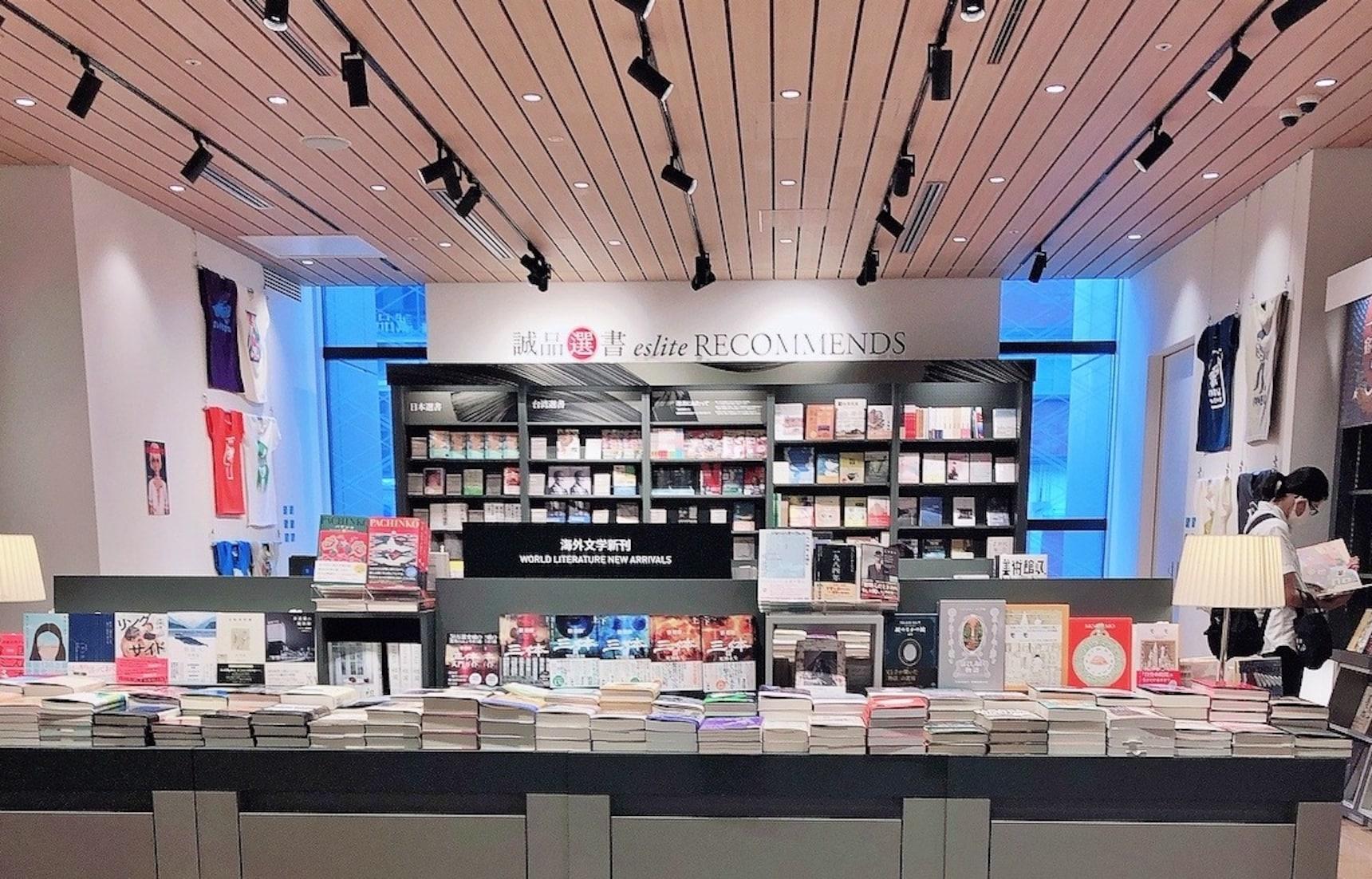 【東京景點】一秒回台灣!傳遞台灣文創精神的「誠品生活日本橋店」