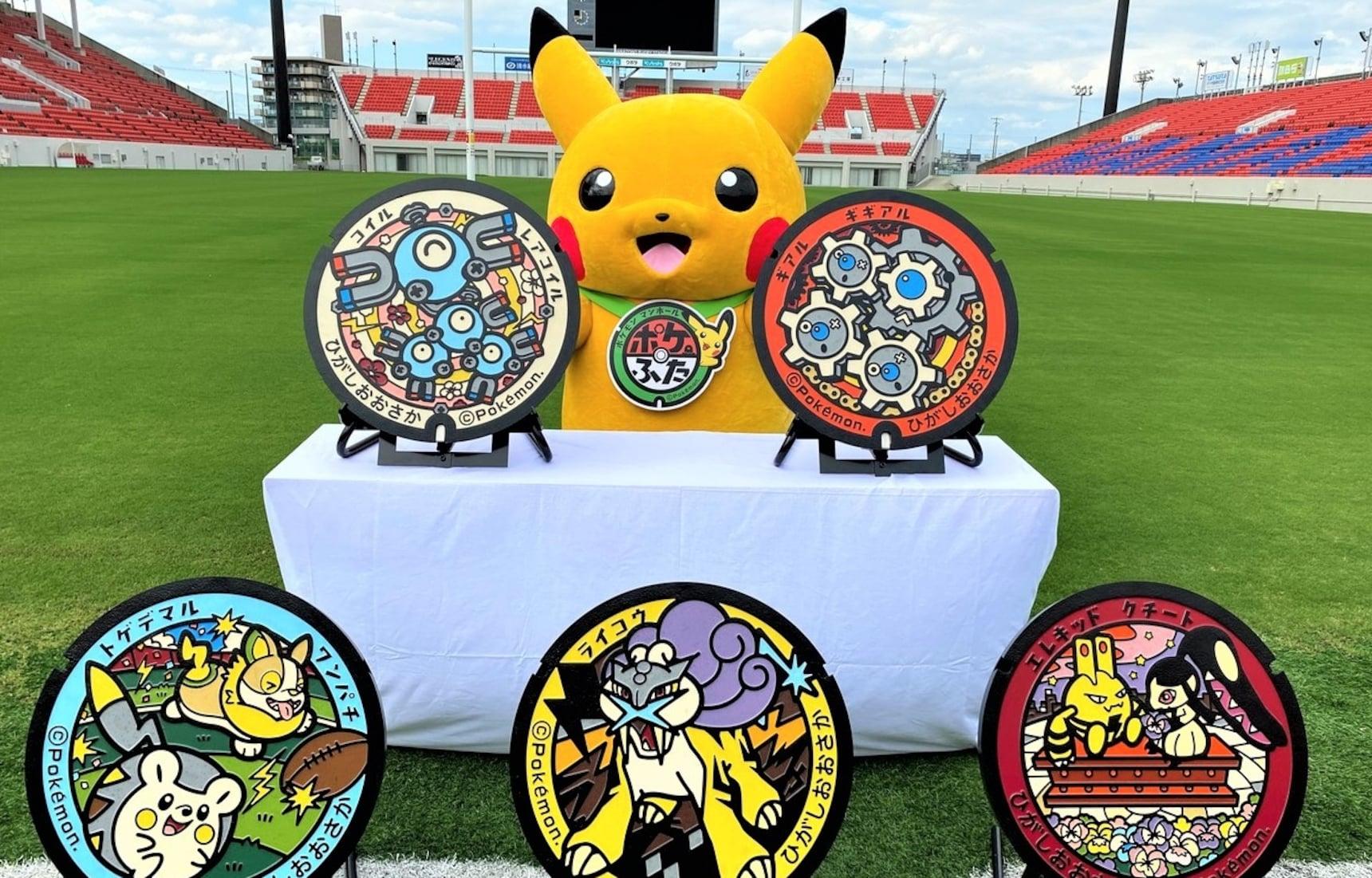 Pokémon Manhole Covers Adorn Japan's Streets