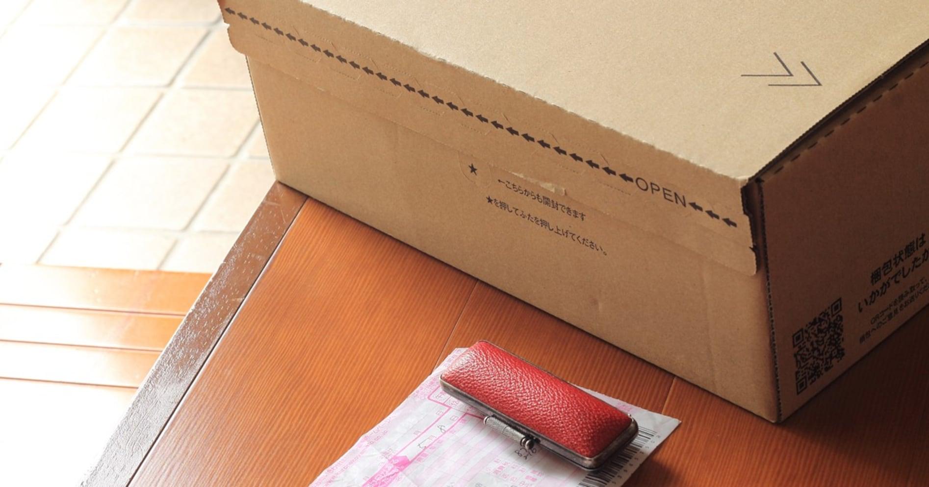 ヤマト、Amazonの当日配送サービス解約 消費者への影響は?