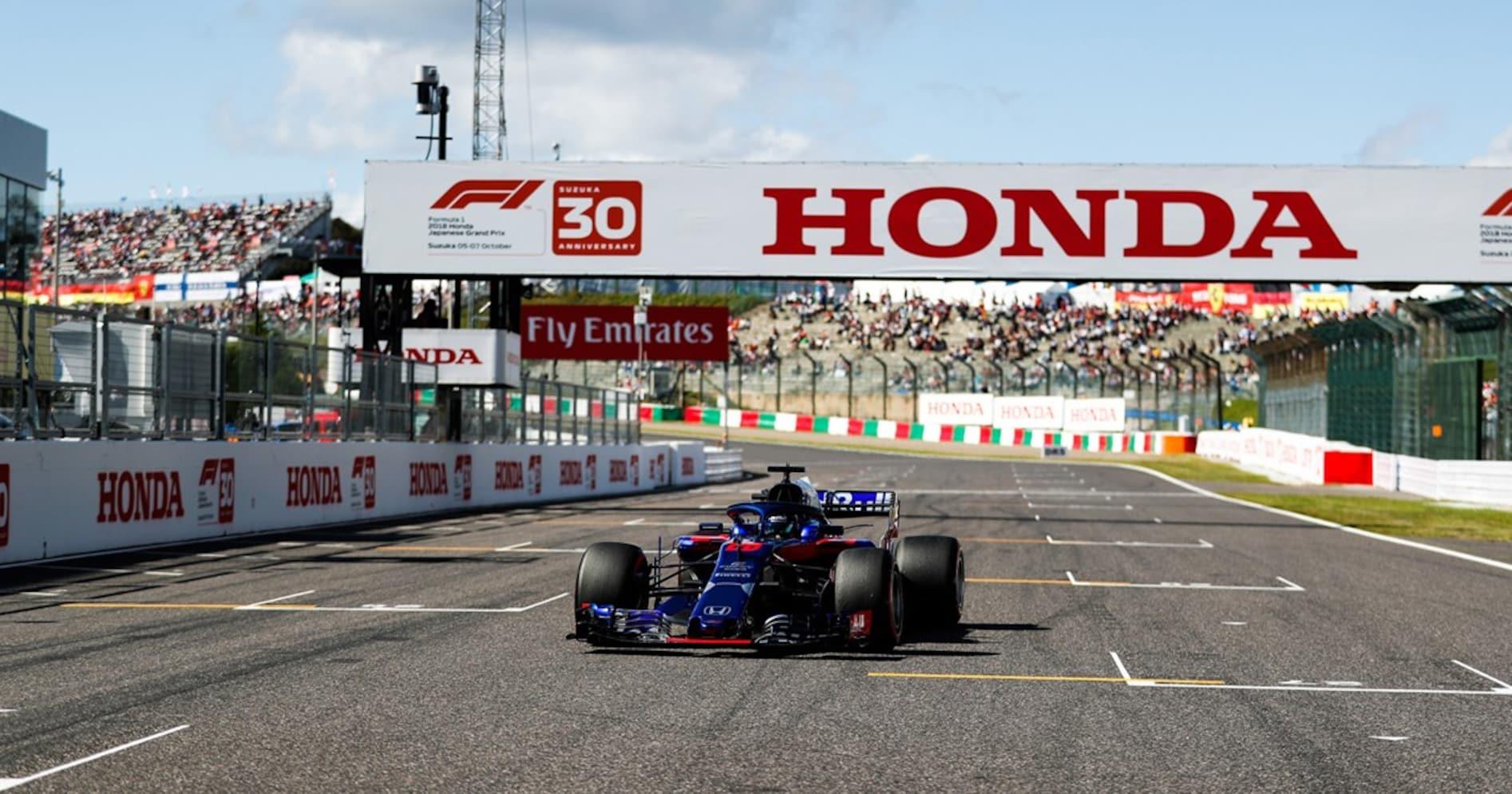 トロロッソと組んだホンダF1。鈴鹿のホームレースをどう戦ったのか?
