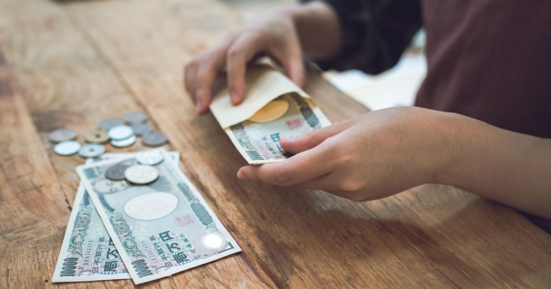 もうお金に振り回されない!幸せなお金の貯め方