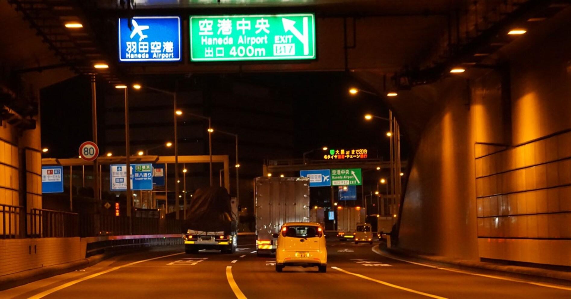 首都高速に「追越し車線」がない理由
