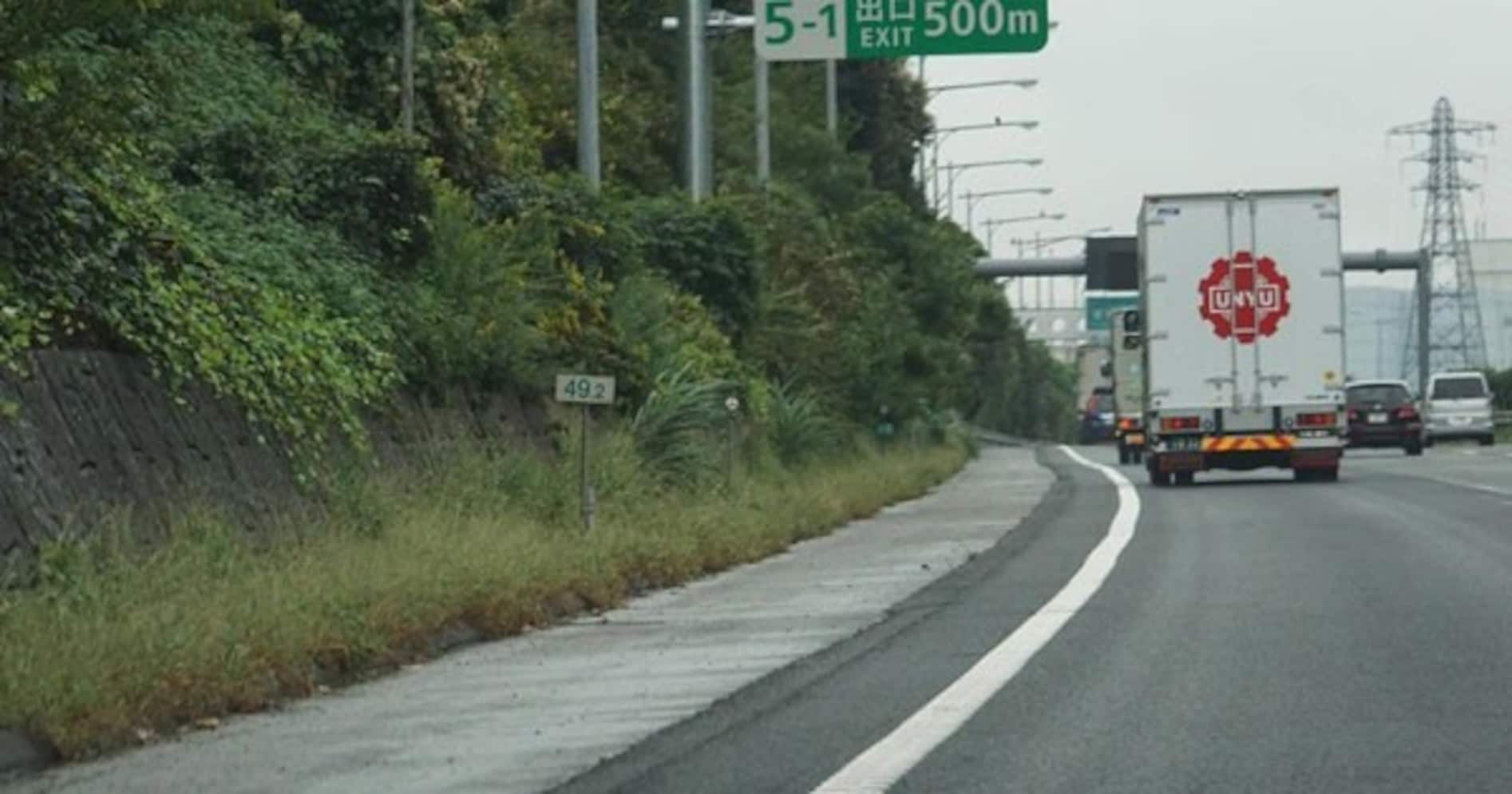 煽られた! 出口を行き過ぎた! 高速道路でのピンチ、どう回避する?