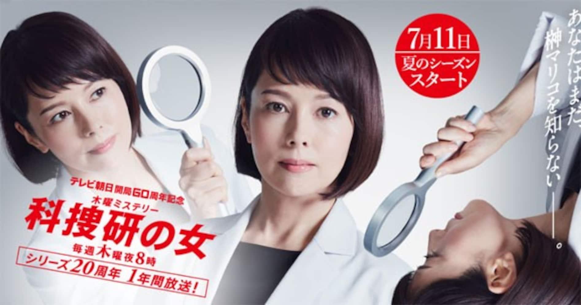 """プライベートが見えない""""THE女優""""沢口靖子のエピソードが貴重すぎ!"""