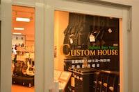 フジゲン直営店|カスタムハウス池袋