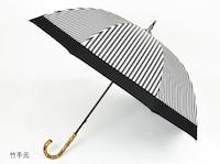 おしゃれ&かわいい機能的な日傘9選!プレゼントにもおすすめ! - PICUP(ピカップ)